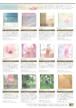 HAWAII HEALING-HANA 12CD